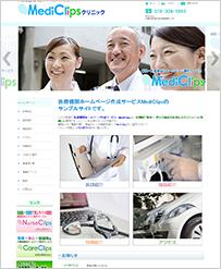 homepage_ph001.jpg
