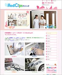 homepage_ph002.jpg