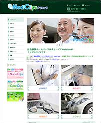 homepage_ph003.jpg