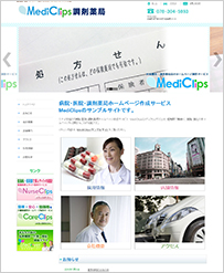 homepage_ph004.jpg