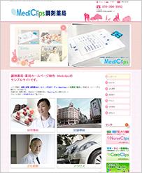 homepage_ph005.jpg