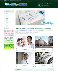 homepage_ph006.jpg