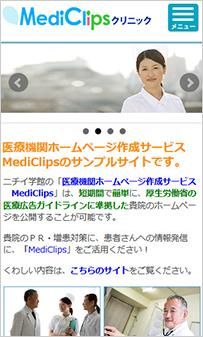 homepage_ph007.jpg