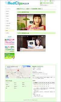 homepage_ph008.jpg