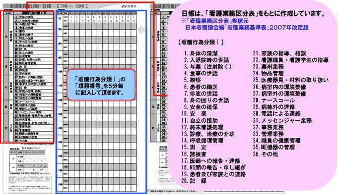 kango_04.jpg